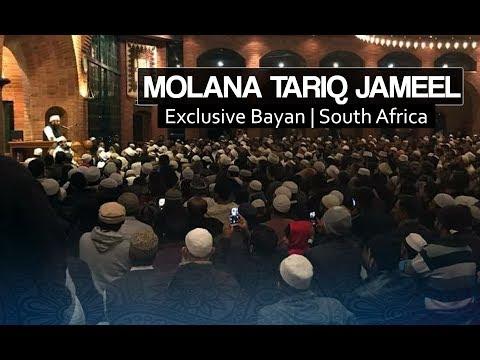 LIVE : Molana Tariq Jameel Latest Bayan 6 July 2018 - Audio | Radio Islam International Convention