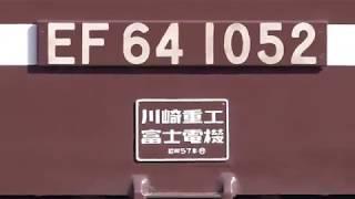 トラバーサーが忙しく動く中、「飯山」と「岡谷」を繋げ回送されたレール輸送車両チキ4両、長野総合車両センター。