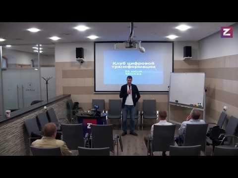 Ярослав Логинов про децентрализацию (20190626) #ноосферокосмизм