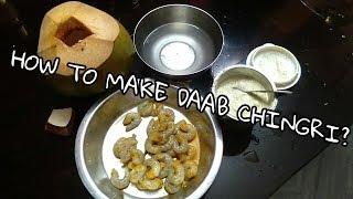 Daab Chingri   Recipe   Eating   Fun & Easy ?? #cooking #eating