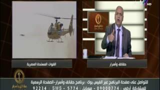 فيديو| بكري: لن ننسى من هتفوا «يسقط حكم العسكر»