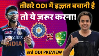 आखिरी ODI जीत पाएगी Team India ? | India vs Australia 3rd ODI | Run Tantra | RJ Raunak | Baua