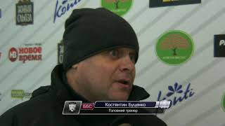 Интервью Константина Буценко 14-03-2018