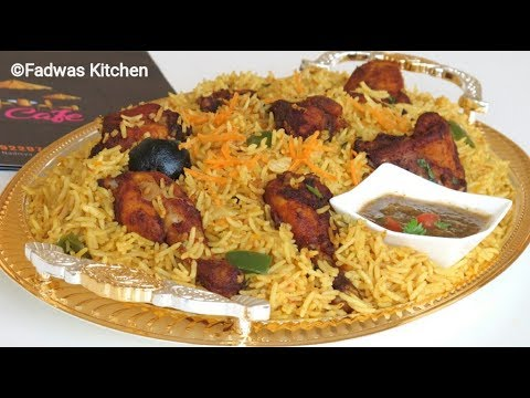 ♨ഒരു സ്പെഷ്യൽ ചിക്കൻ മജ്ബൂസ്  – My Style || Chicken Majboos || Recipe: 101
