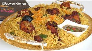 ഒര സപഷയൽ ചകകൻ ചറ - My Style  Chicken Rice  Recipe: 101