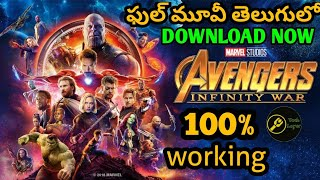 How to download Avengers infinity war full movie in telugu