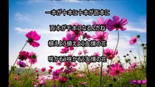 この曲は、東京映画・毎日放送が製作・放送した連続テレビドラマ『いつ...