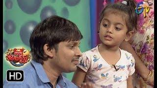 Rocking Rakesh Performance | Extra Jabardasth | 22nd June 2018 | ETV Telugu