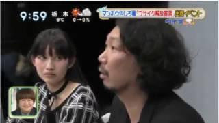 マンボウやしろ「ブサイク解放宣言」出版記念イベント.