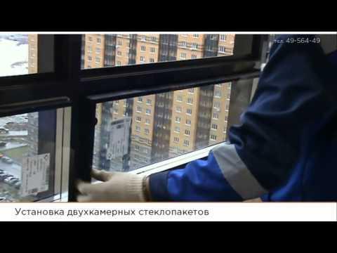Панорамное остекление балконов и лоджий и его особенности