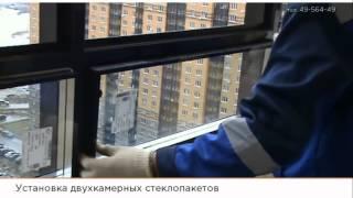 видео утепление холодного остекления балкона