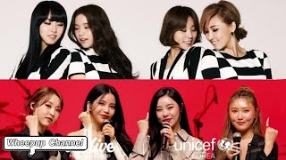 Mamamoo glow up 7 years after they first stage   HISHIG#3