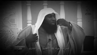 من سيرة الحبيب صلى الله عليه وسلم: للشيخ بدر المشاري