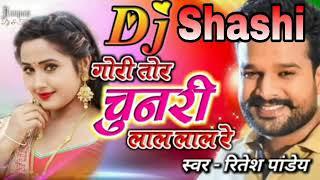 Download Video Gori Tor Chunri Ba Lal Lal Re Heavy Remix--By Dj Shashi (Dhanbad) MP3 3GP MP4