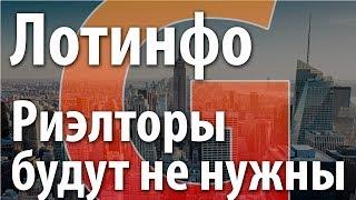 видео продажа и аренда от хозяев