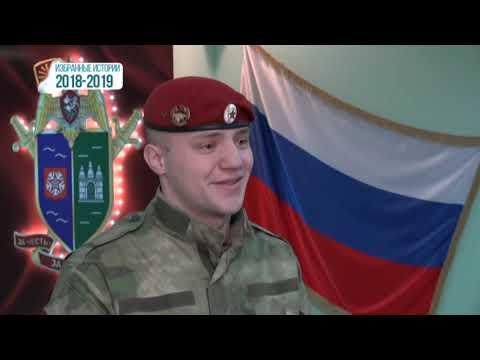 Избранные истории по версии редакции ОТВ-Снежинск (05.07.2019)