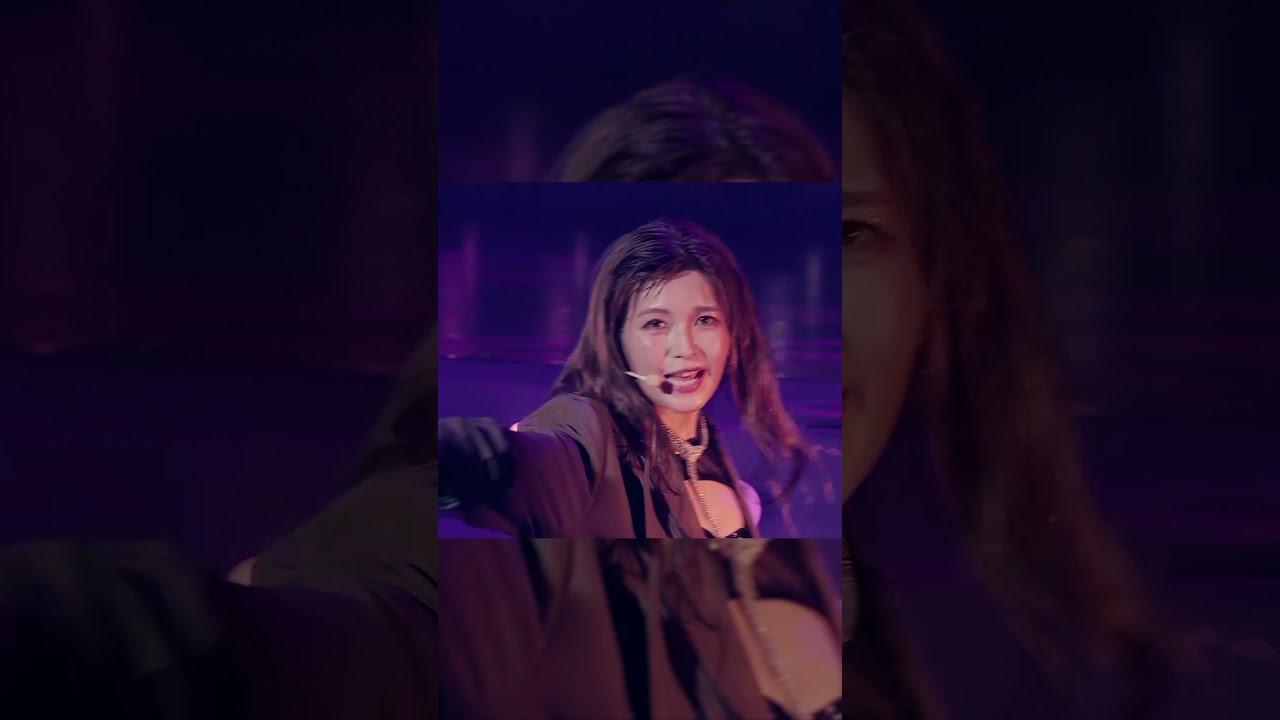 "UNO MISAKO Live Tour 2021 ""Sweet Hug"" #Shorts"