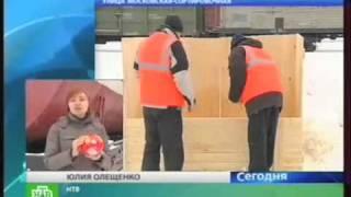 видео Углекислотное автоматическое пожаротушение в Москве