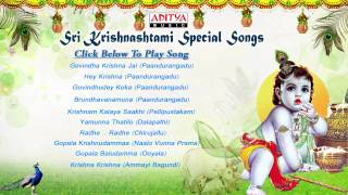 Sri Krishnashtami Special Songs - Jukebox