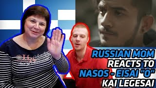 RUSSIAN MOM REACTS TO GREEK MUSIC | Nasos - Eisai ''O'' kai legesai | REACTION | αντιδραση
