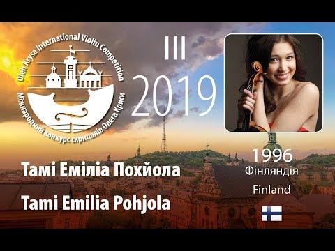 Tami Emilia Pohjola | Тур-2 | ІII Міжнародний конкурс скрипалів Олега Криси