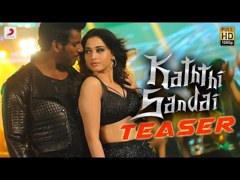 Kaththi Sandai - Official Tamil Teaser |...