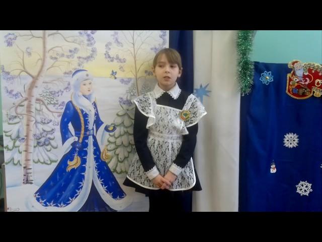 Изображение предпросмотра прочтения – ДарьяЛазарева читает произведение «Поет зима - аукает» С.А.Есенина