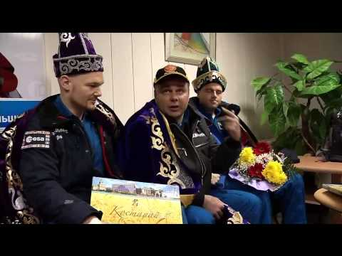 Expedition 41 Crew Receives a Warm Welcome in Kazakhstan and Russia