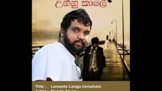 Lanwela Langa - Ranga Zoysa