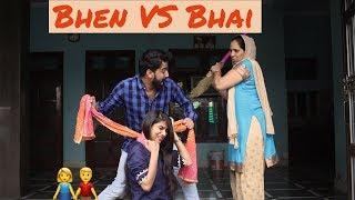 Bhai VS Behan || Bhai Behan Ka Pyar || P2 || Every Brother And Sister in This World || Akshay Yadav