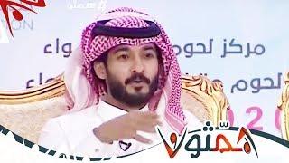 بيت الشعر - قصيدة أبو حور في التوقيف  - لاهنت يا هادي  | #همثون77