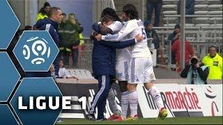 Olympique Lyonnais - AC Ajaccio (3-1) - 16/02/14 - (OL-ACA) - Résumé