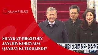 Shavkat Mirziyoev Janubiy Koreyada qanday kutib olindi?