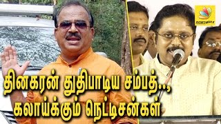 Nanjil Sampath slammed for praising TTV Dinakaran Speech | Latest Tamil News