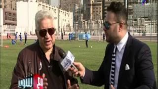 مع شوبير - مرتضى منصور يرد على الإنتقادات بعد شائعة إقالة حلمي