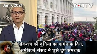 Prime Time With Ravish: US Capitol Hill Stormed By Trump Supporters