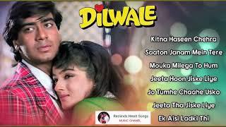 All Songs Of Dilwale (1994) (HD) | Ajay Devgan | Sunil Shetty | Raveena Tandon | 90's Superhit Song