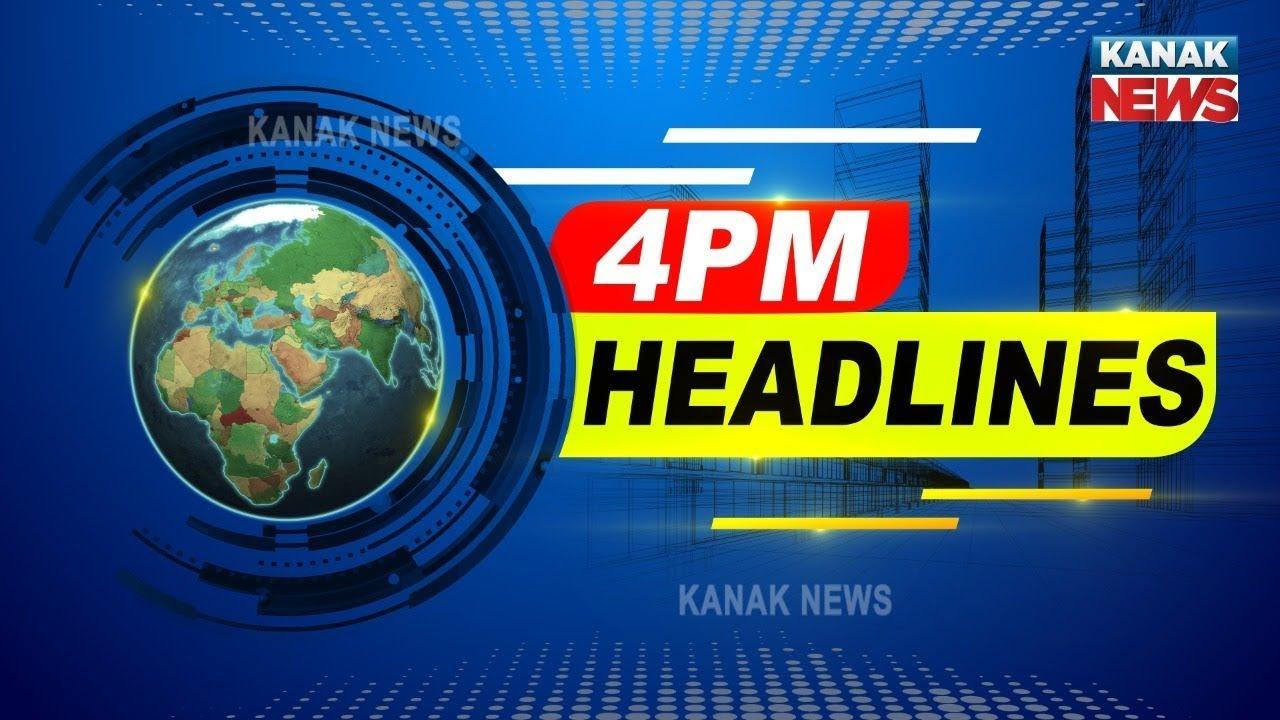 Download 4PM Headlines ||| 27th July 2021 ||| Kanak News |||