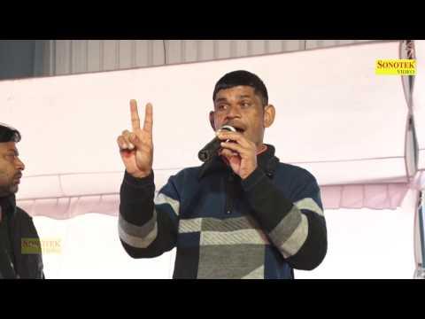हँसते हँसते कर दिया लोट पोट    Haryanvi Funny कॉमेडी Chutkule Hashya Video