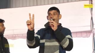 हँसते हँसते कर दिया लोट पोट || Haryanvi Funny कॉमेडी Chutkule Hashya Video