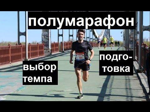 Первый полумарафон состоялся в Минскеиз YouTube · Длительность: 4 мин29 с
