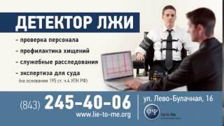 видео poligraf-kzn.ru