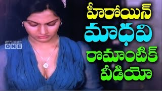 Madhavi and kamal hassan Romantic scene In Amavasya Chandrudu