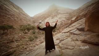 #على خطى العرب 3 -  برومو الحلقة 3