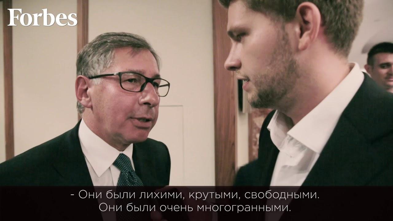 Петр Авен о 90-х, Березовском и лжи