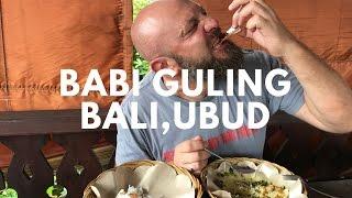 Где покушать Babi Guling в Убуде || Вкусная еда на Бали, Индонезия
