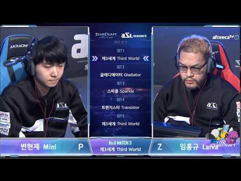 ASL 5 Larva vs Mini MATCH 1 -- Cuartos de final