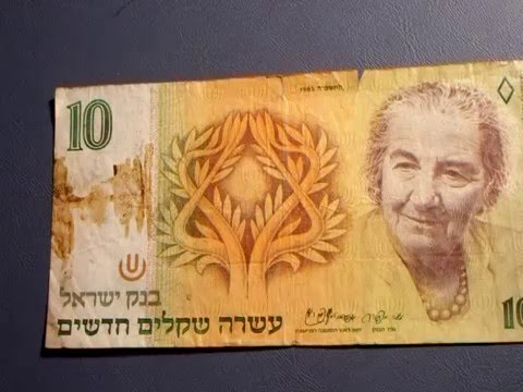 Israel Banknote Overview