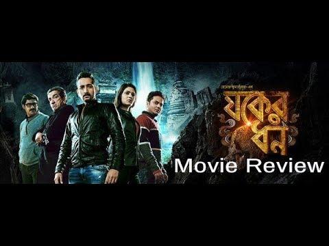 Jawker Dhan   Movie Review   Parambrata  ...