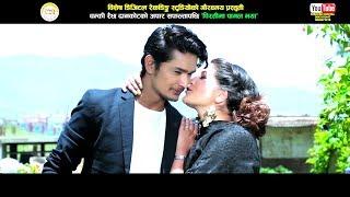 New Nepali Deuda Song 2074/2017||Piratima Pagal Bhaya||Shova Thapa & Ashok Nepali Ft. Jeevan